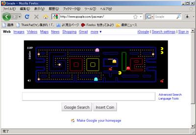 google_pacman_02.jpg